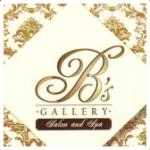 B's Gallery